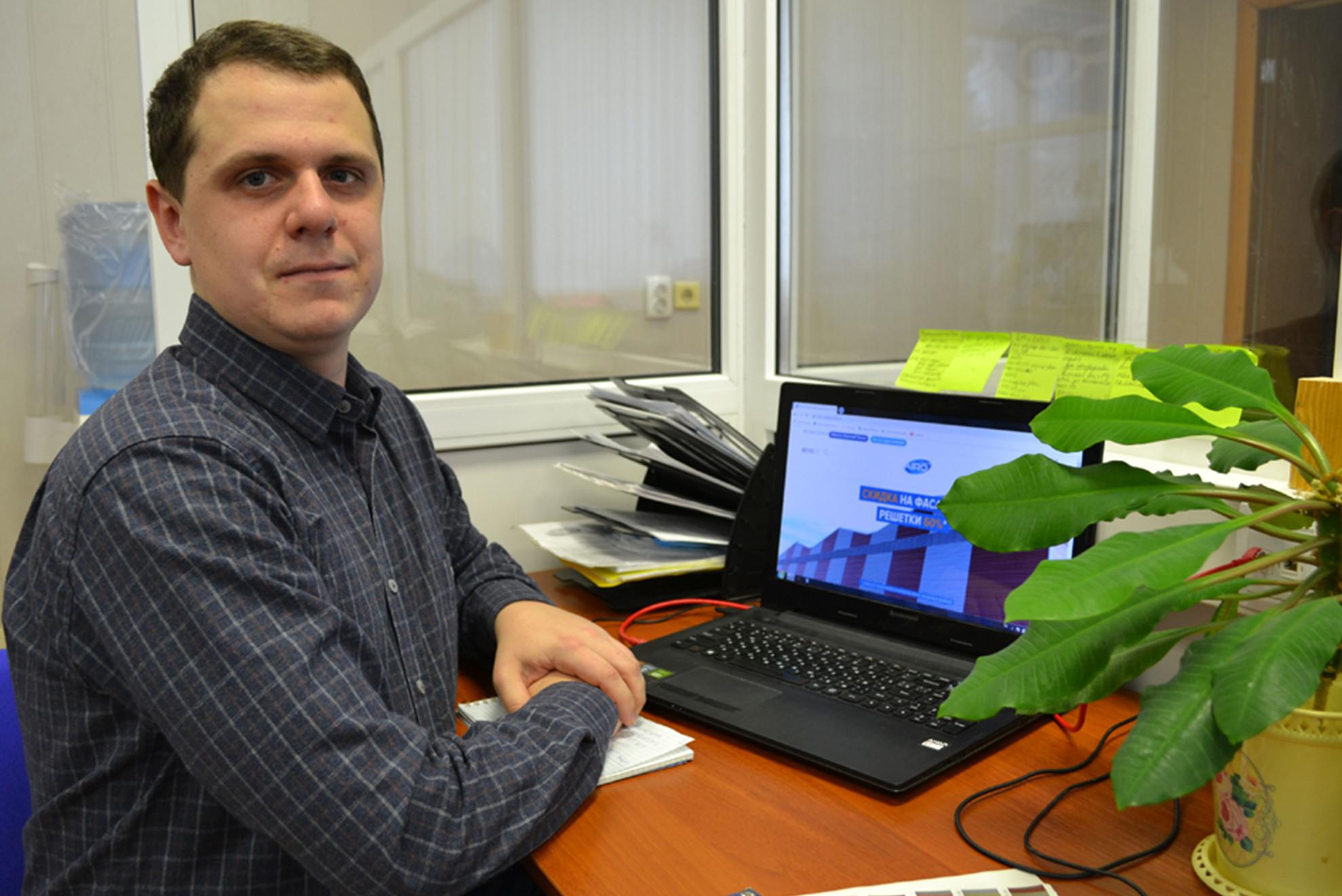 Косарыга Сергей Александрович