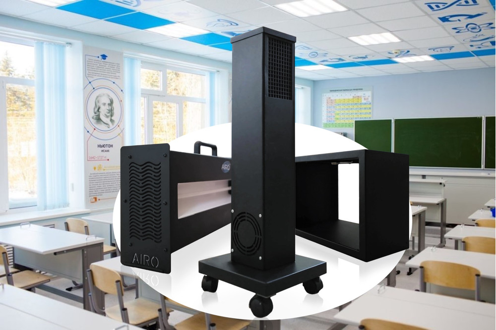 Бактерицидный рециркулятор для школы