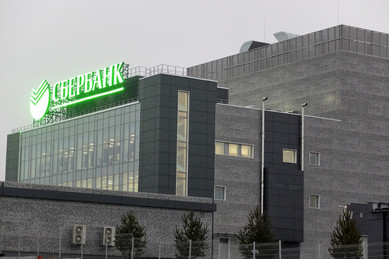 ЦОД Сбербанк Сколково фасадные жалюзи на крыше