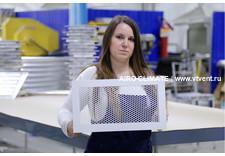 AIRO-PE перфорированная вентиляционная решетка