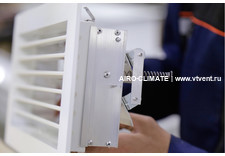 AIRO-RV1 с КРВ регулируемая вентиляционная решетка однорядная