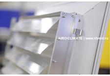 AIRO-4PR с КРВ потолочная вентиляционная решетка с клапаном