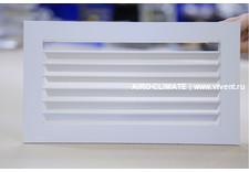 AIRO-R1 (премиум) регулируемая вентиляционная решетка однорядная