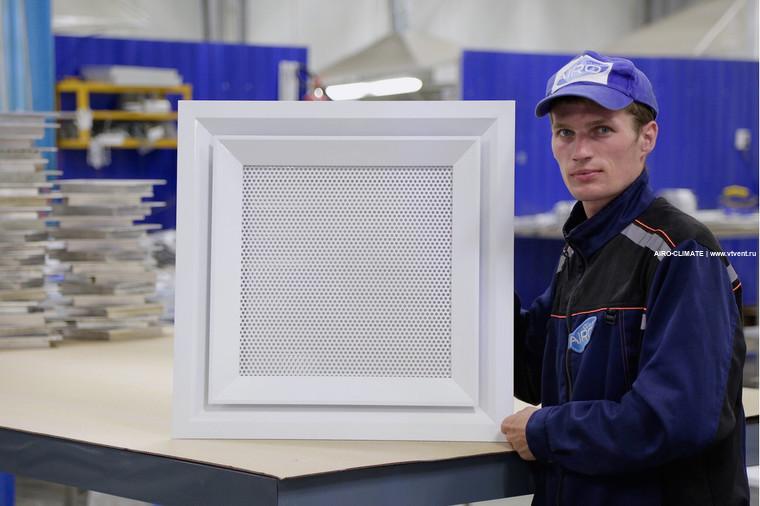 AIRO-4PER с КРВ потолочная вентиляционная решетка перфорированная